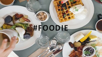 Gift Guide #7: Foodie